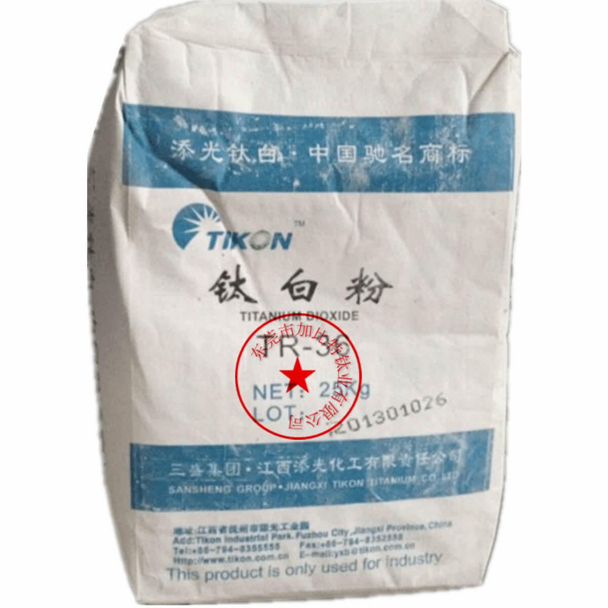 科斯特TiKON TR-36 塑料用钛白粉
