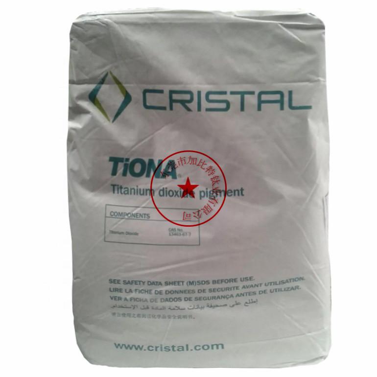 科斯特TiONA® 696 涂料级通用钛白粉