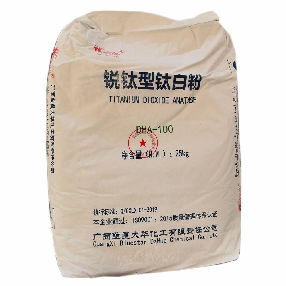 广西蓝星 大华 锐钛型 钛白粉 DHA-100 白度高 水分散性好