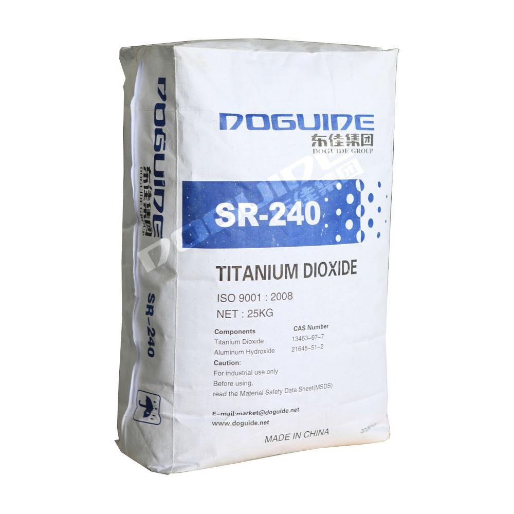 东佳SR-240 塑料用钛白粉 蓝相 高遮盖力 易分散 耐粉化