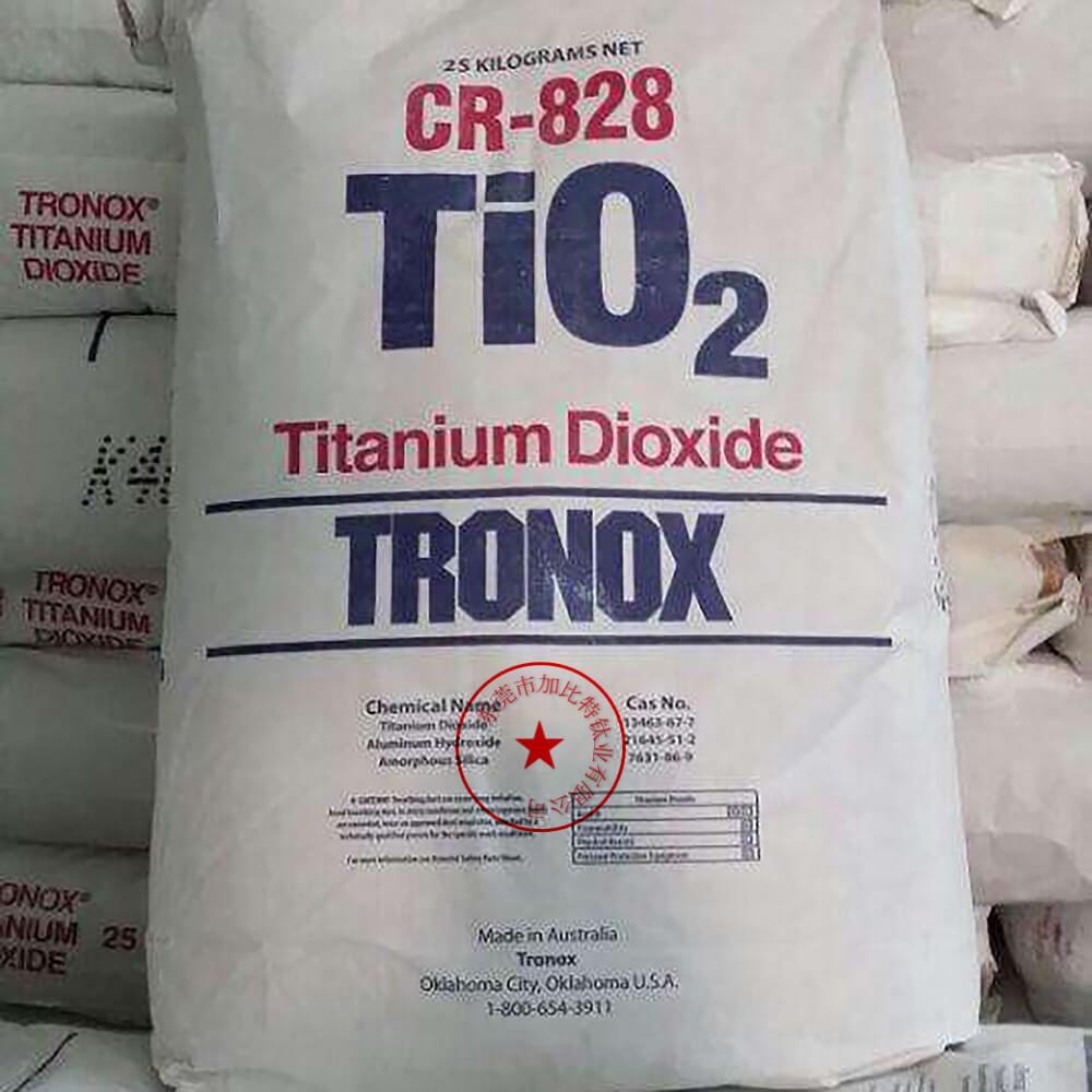 特诺TRONOX CR-828涂料油墨用钛白粉 高光泽 耐用 高遮盖