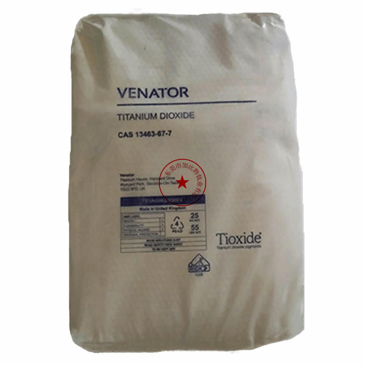 Venator 亨斯迈R-TC30塑料用钛白粉 白度好 易分散 高遮盖
