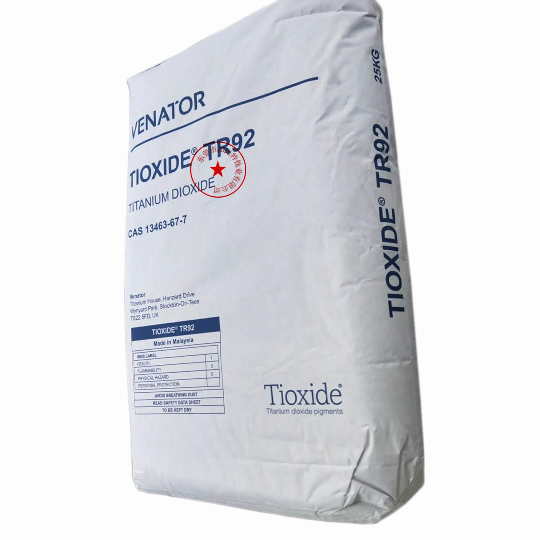 Venator TIOXIDE® TR92 涂料级通用钛白粉